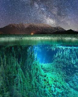 mountains ocean space view